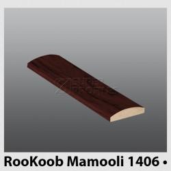 روکوب 3.2 سانت 8 میل به رنگ  ماهگونی 1406