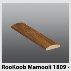 روکوب 4.5 سانت 8 میل به رنگ  1809