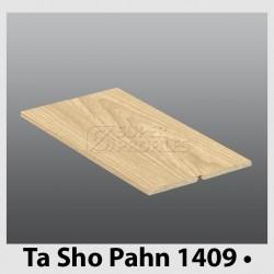 تاشو 7.1 سانت 3 میل به رنگ افرا 1409